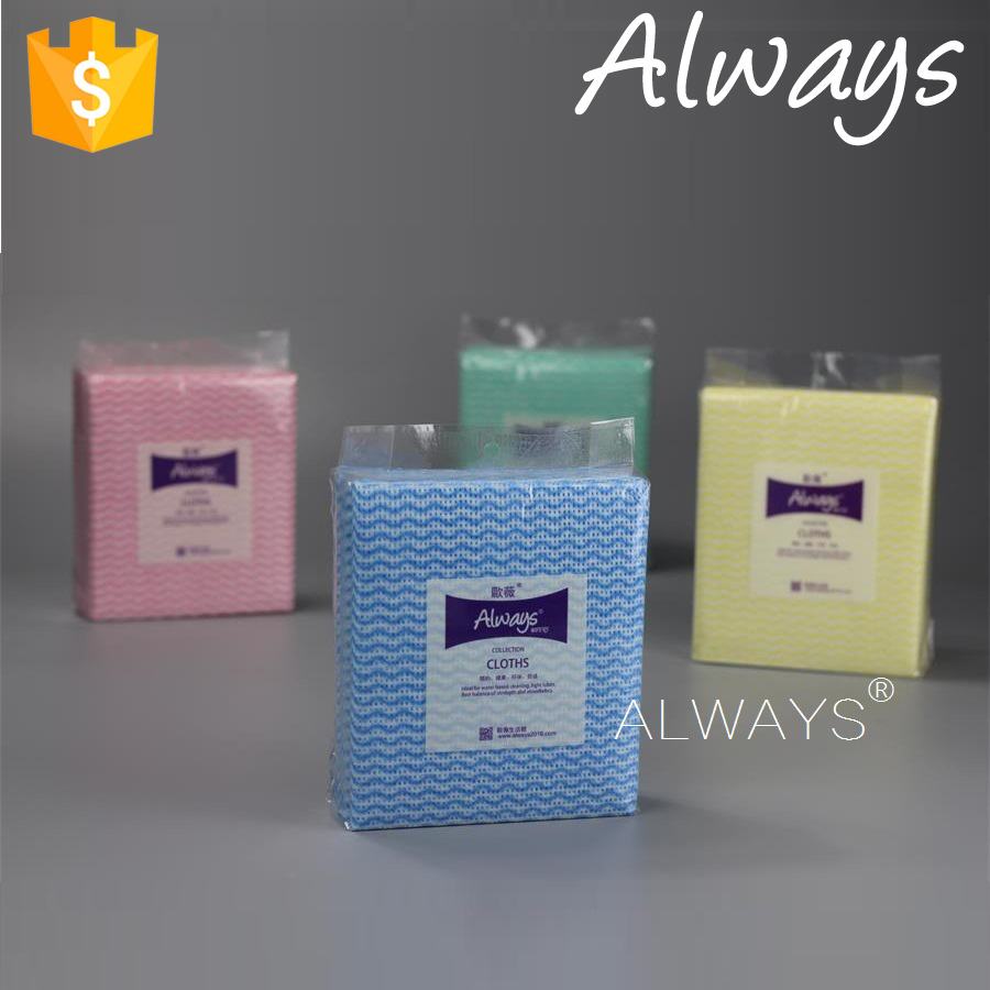 2017 all new refreshing cleaning wipes spunlace nonwoven fabric for wipes