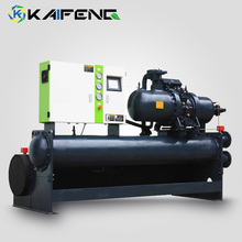 Cheapest Water Cooled Screw Chiller Industrial For Refrigeration