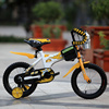 2016 new type kids bicycle mountain bike MTB for kids 12/14/16/18/20 inches children bicycle
