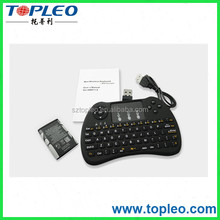 2017 New Private Model H9 Mini Keyboard for media tv box