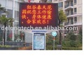 2.88X1.92m p10mm single color outdoor led display