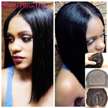 Yaki Straight Middle Part 150% Density Wholesale Brazilian Short Bob Silk Base Full Lace Human Hair Wigs For African American