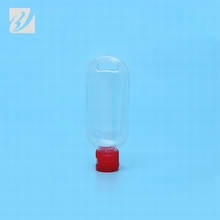 Best selling 56 ml plastic clear antibacterial mini hand sanitizer keychain spray bottle