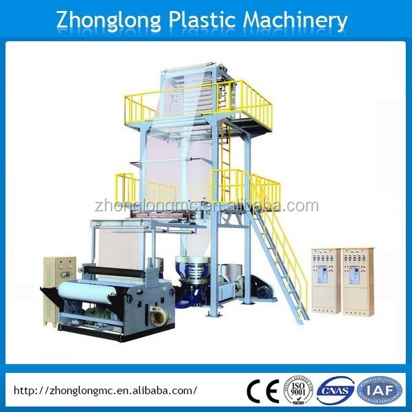 Double layer extrusion pe plastic film blowing machine