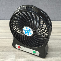 Outdoor camping battery power rechargeable mini USB fan
