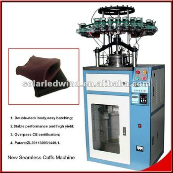 Seamless cuff knitting machine