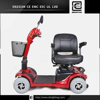 CE Approved electric ride BRI-S08 city electric car