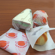 greaseproof wrapping paper for hamburger or sandwich