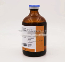 Animal veterinary use Gentamycin Sulphate Injection10% antibiotics medicine for cattle use drugs