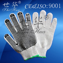 cotton knitted PVC dot anti slip glove