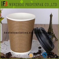 High Quality Disposable coffee 16oz paper cup