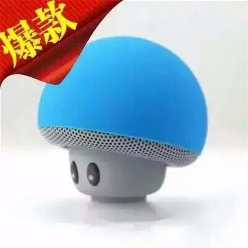 Симпатичные Портативный Грибы Sucker Водонепроницаемый беспроводной Bluetooth-спикер Мобильного Телефона Автомобиля Mini speaker