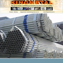 2012 Hot Sale Galvanized Steel Pipe-ex mill