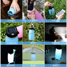 Waterproof Multi-functional Rechargeable Silicone Bottle Solar Lantern / Collapsible Rechargeable Solar Camping Lantern