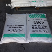 100% water soluble fertilizer 0-52-34 monopotassium phosphate mkp