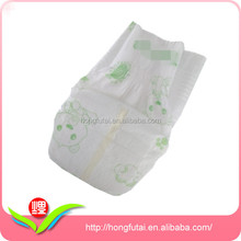 breathable film disposable baby diapers parents love baby diapers in bulk with free samples