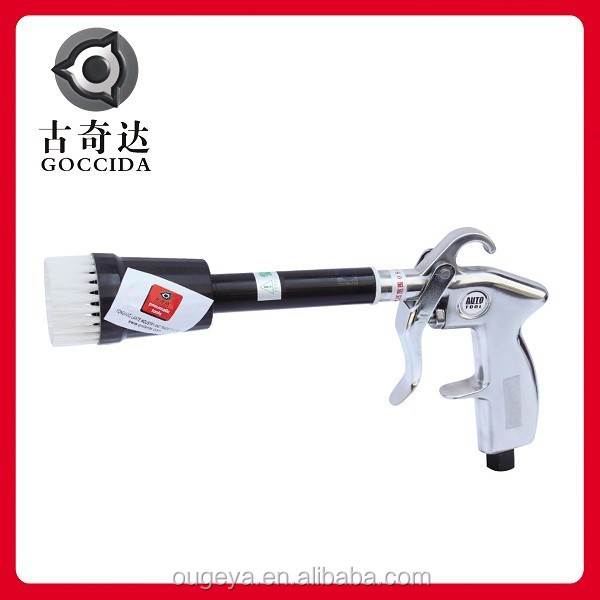 GCL-14 Flexible air tool Dry-clean Gun