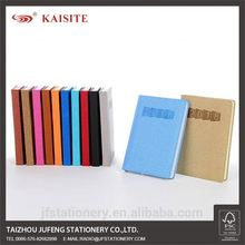colorful hardcover phone number leather notebook