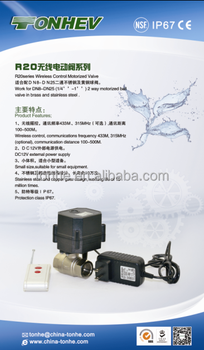 Wireless Control shut off device water Valve Motorized ball Valve with CE