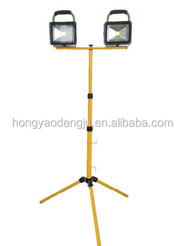 factory produce high power best price tripod floodlights XH-LED20Z