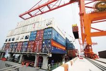 hanjin shipping container tracking from Shenzhen to Houston,USA