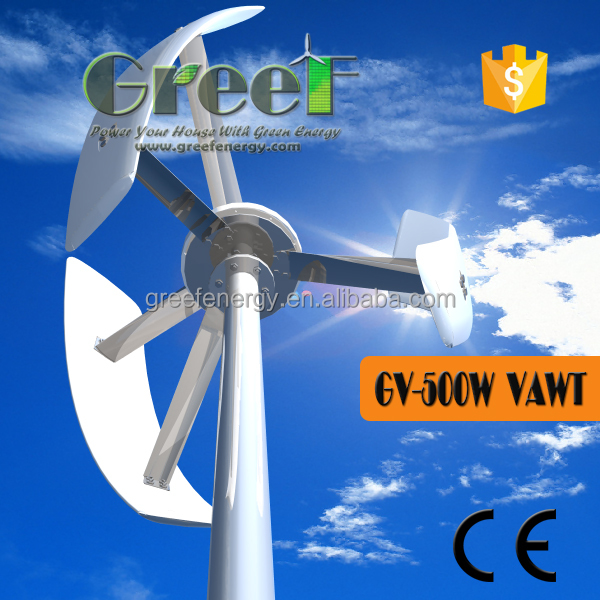 500W vertical axis residential wind turbines, home windmill generator, wind energy system