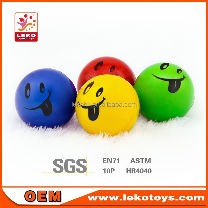 Smooth surface pu smiley face ball with soft material
