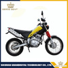 New design Air-Cooled 150cc Motor Magician