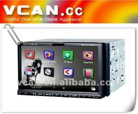7 inch dvd gps best double din car stereo vcan0053