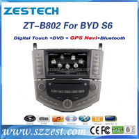 ZESTECH auto dvd audio player mp3 player radio car radio for BYD S6