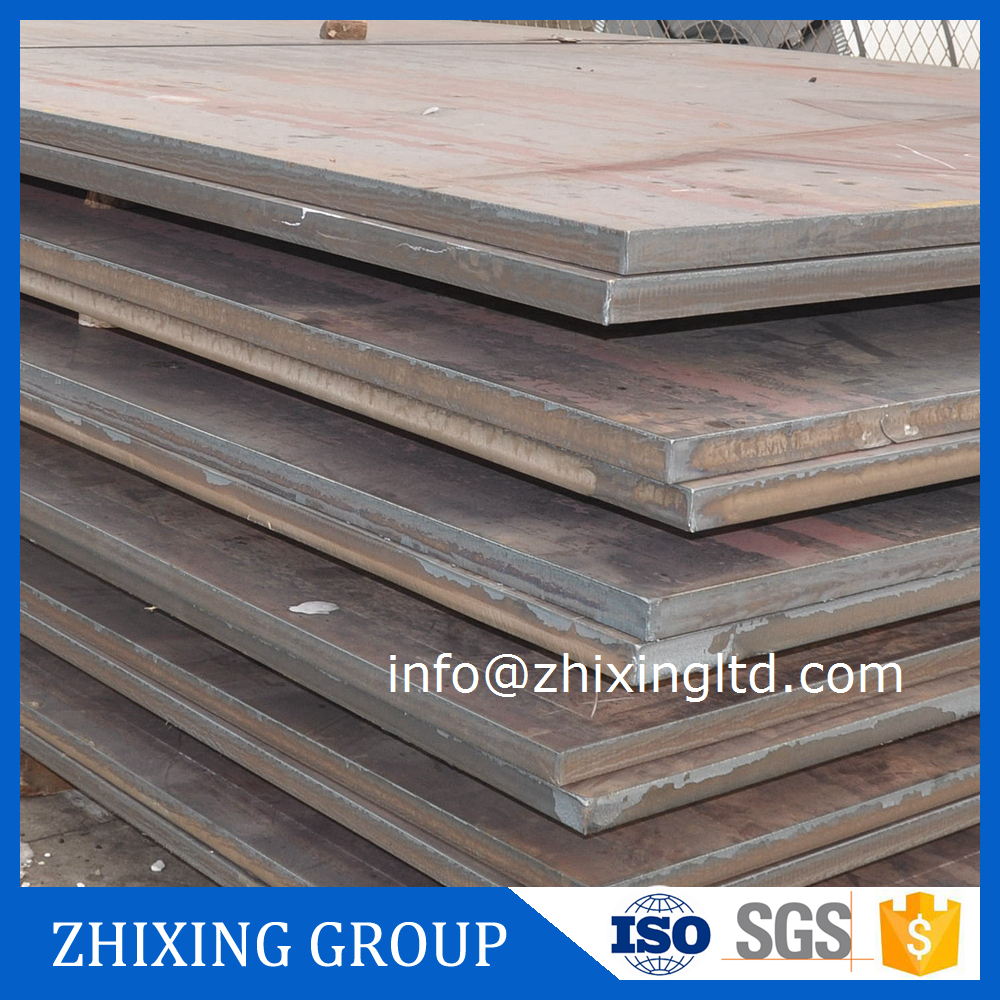 hot rolled 25mm thick mild steel plate for construction