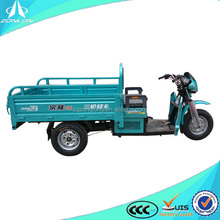 china gasoline motor tricycle for handicapped