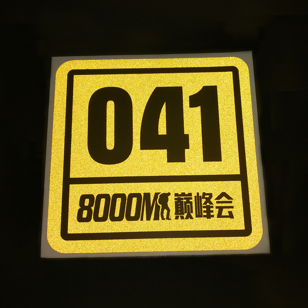 OEM road signs 3m reflective number stickers and number plate reflective film