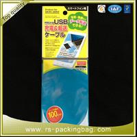 clear plastic cd sleeves printable opp self adhesive bags