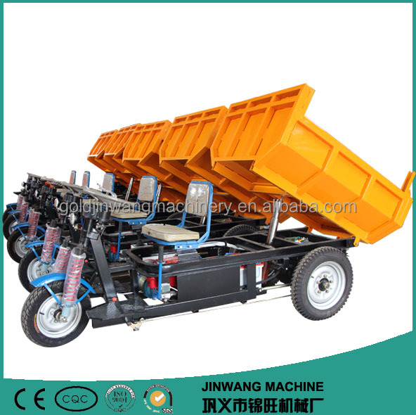 Electric Hydraulic Dumping 1T to 2T High Quality 3 Wheels Electric Tricycle Car