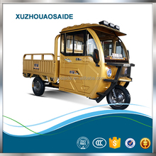 High Quality Electric Tricycle 3 Wheel made in china(cargo,Passenger)