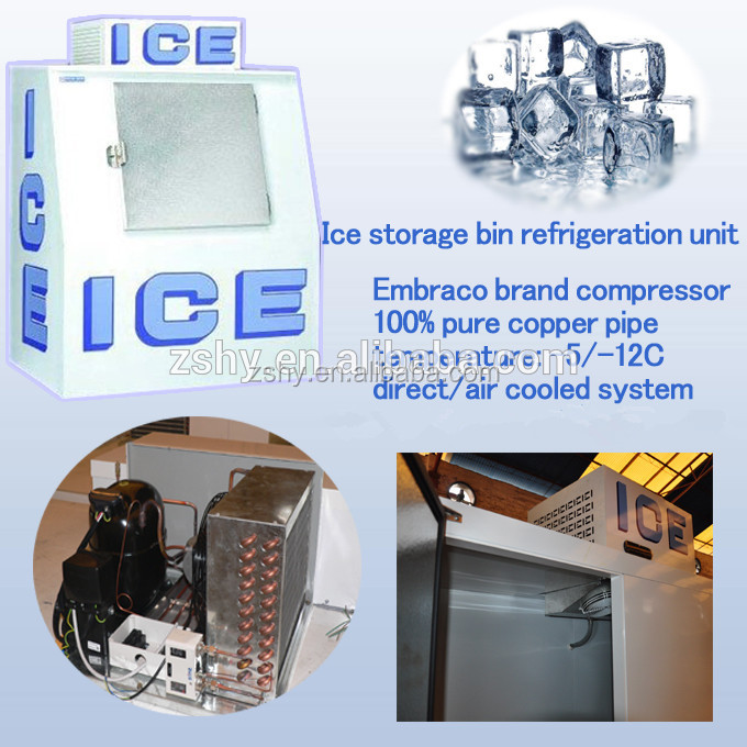 Ice storage bin (outdoor used)
