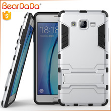 Popular Style for samsung galaxy on7 flip case cover