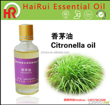 Low price Pure and Natural Insect Repellent Java Citronella Oil in india