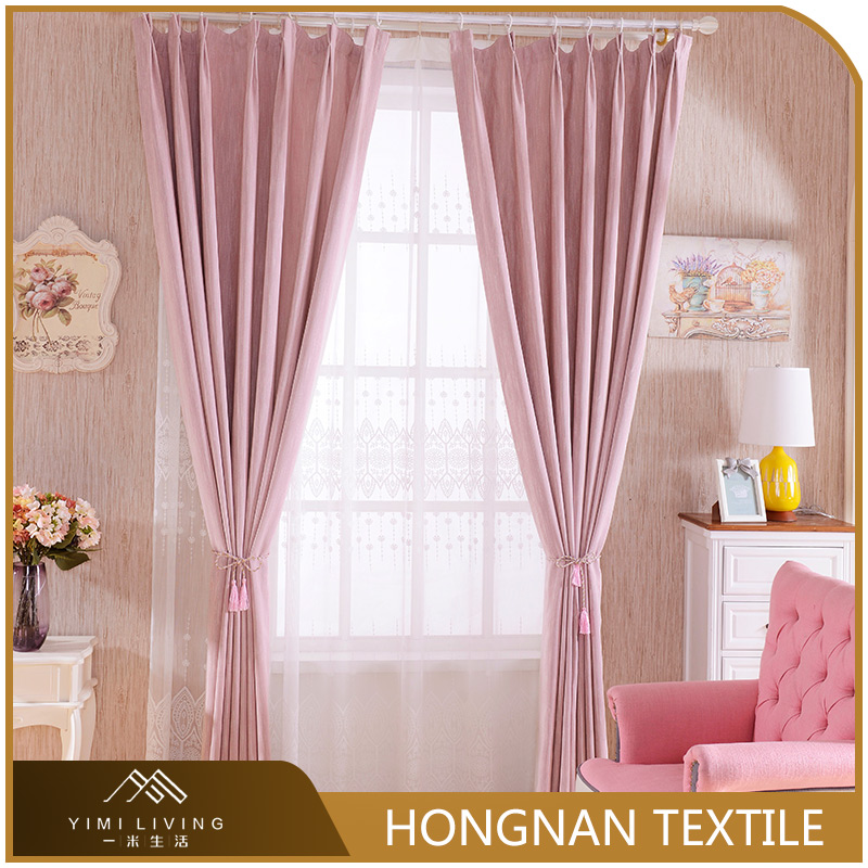 Modern design polyester pink blackout office partition curtains