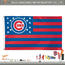 HC-1317 chicago cubs flags