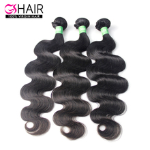 New arrival unprocessed body wavehair brazilian human honey brown hair