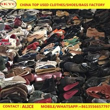 Good quality second hand leather shoes bulk used shoe in spain