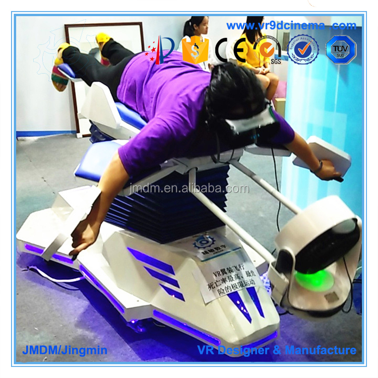 Supplier new virtual reality simulation rides 720 degree rotating flight simulator VR Flight