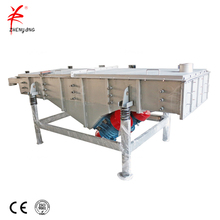 Large capacity industrial powder linear vibrating sieving screening sifter machine