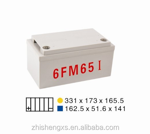 12V VRLA lead acid plastic battery containers