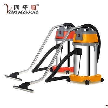 30Litre  stainless steel wet and dry upright cyclonic vacuum cleaner for hotel