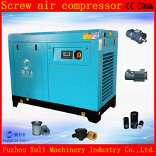 45kw 60hp JULUX AIR Stable Direct King Screw Air Compressor Oil Less