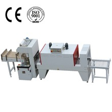 Plastic Packaging Material PE Film Wrapping Machine For Tape