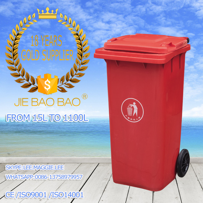 JIE BAOBAO! FACTORY MADE 120L MOBILE PLASTIC GARBAGE TRASH CARTS